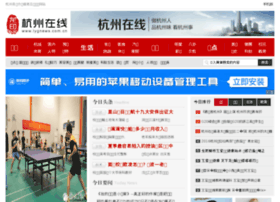 lygnews.com.cn