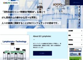 lymphotec.co.jp