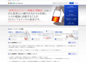 lymphotec.co.jp