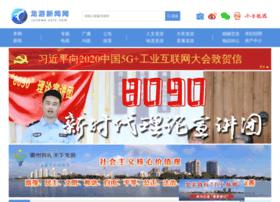 lynews.zjol.com.cn