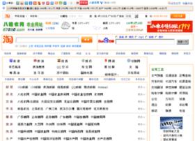 lynmsc.net