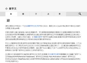 lyonwu.com