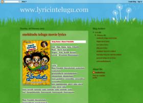 lyricintelugu.blogspot.com