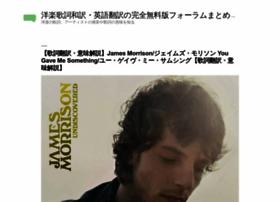 lyrics-translate.com