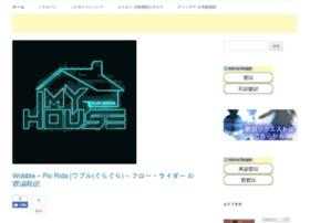 lyrics.otaku4u.com