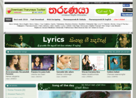 lyrics.tharunayaa.lk