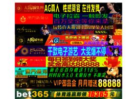 lyricsfeel.com