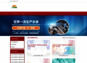 lyricsfull.com