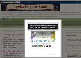 lyricsinyourhand.com