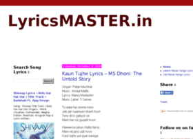 lyricsmaster.in