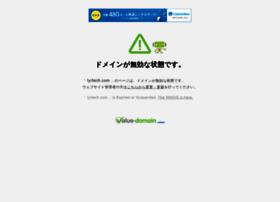 lyrtech.com