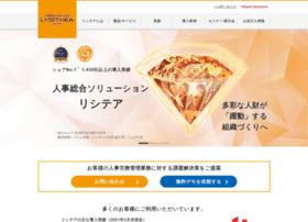 lysithea.jp