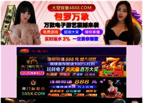 lyteboat.com