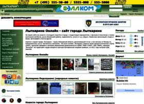 lytkarino.info