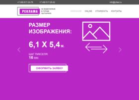 lytled.ru