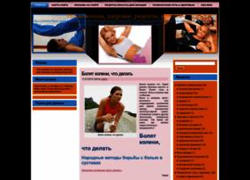 lyubaha.ru