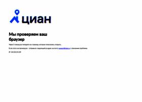 lyubertsy.cian.ru