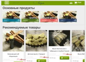 lyubusha.com.ua