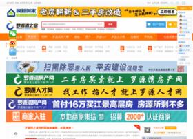 lywzc.com.cn