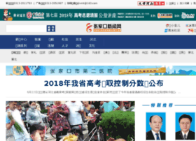 lzbb.zjknews.com