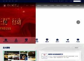 lzjtu.edu.cn