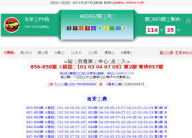 lzrsj.net