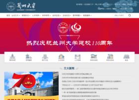 lzu.edu.cn