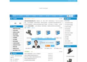 lzxdsb.com