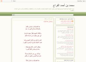 m-alfraj.blogspot.com