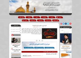 m-alshirazi.com