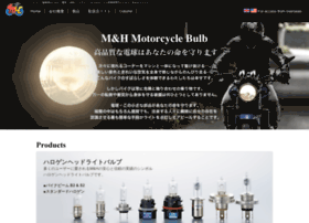 m-and-h-bulb.co.jp