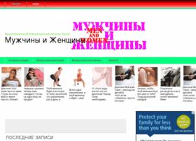 m-and-w.ru