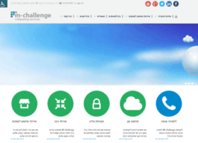 m-challenge.co.il