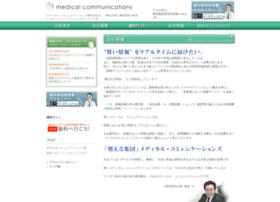 m-coms.co.jp