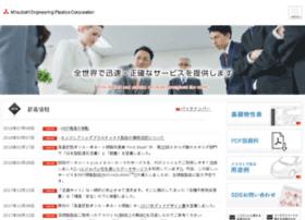m-ep.co.jp