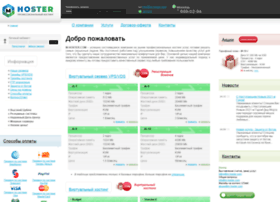 m-hoster.com