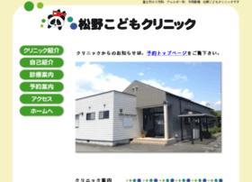 m-kodomo.com