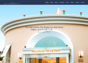 m-makino.com