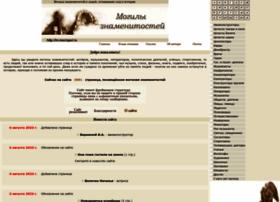 m-necropol.ru