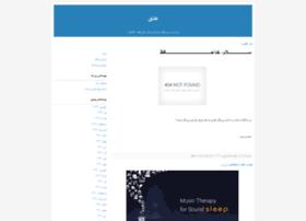 m-norsaresh.blogfa.com