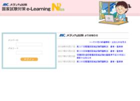 m-nplus.jp