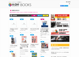 m-on-books.jp