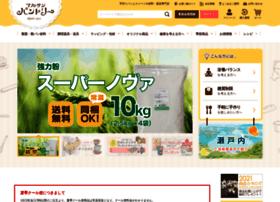 m-pantry.com