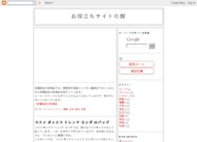 m-raft.net