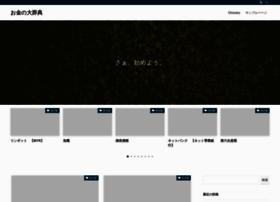 m-words.jp