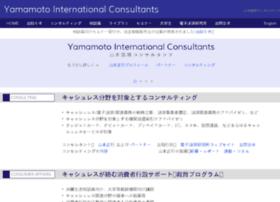 m-yamamoto.com