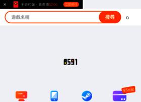 m.8591.com.tw