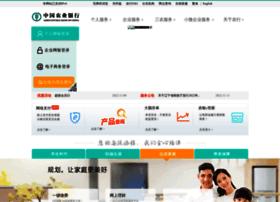 m.abchina.com