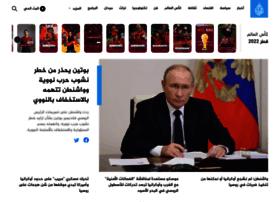 m.aljazeera.net