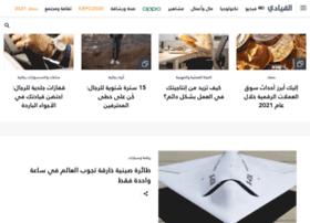 m.alqiyady.com